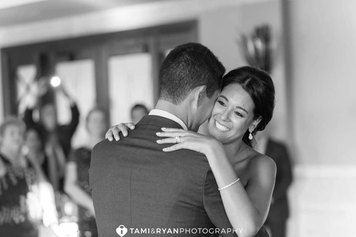 bride smile first dance
