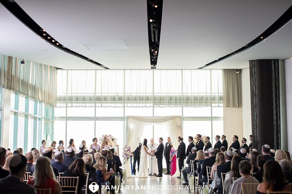 one atlantic jewish wedding ceremony
